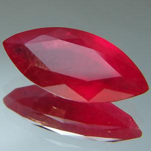 African Ruby Gemstone